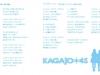 kagajyo_h2-3-600