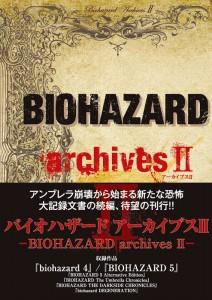 BioArch2_H1