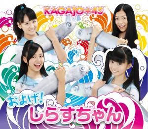 kagajyo_h1