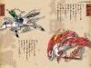 kouryaku_p038-039