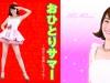 kuritaMoe_H1-4_ol-0625