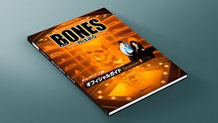 bones_eyecatch