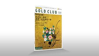 goldclub_eyecatch